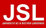 JSL - Japan As A Second Language